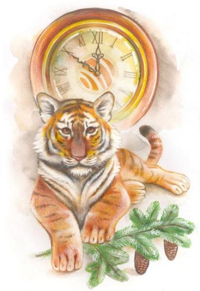 год тигра под знаком стрелец
